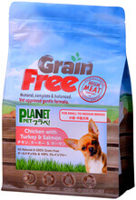 Grain Free Chicken, <br/>Turkey &  Salmon | For Small & Medium Breeds | 2kg, 4kg, 6kg, 12kg</span>