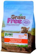 Grain Free Turkey | Single Protein , Hypo-allergenic | 2kg, 4kg